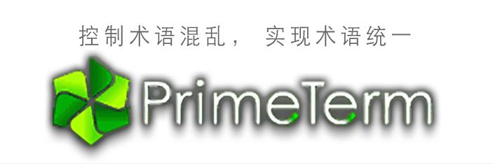 PrimeTerm