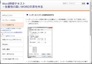 html生成输出示例